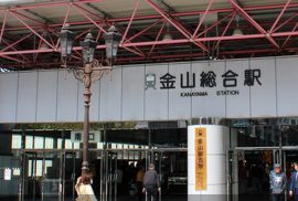 金山駅から車で5分☆金山駅近くで一番人気のラブホテル!